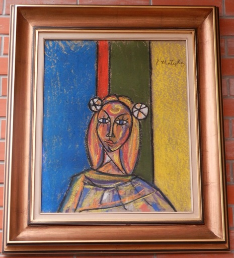 Peter MATEJKA - Drawing-Watercolor - Portrait of a Woman