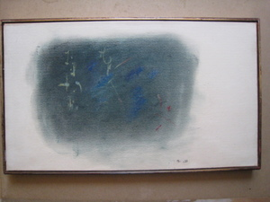 André MASSON - Disegno Acquarello - SANS TITRE 1957