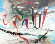 Rasim BABAYEV - Painting - ABSTRACTION