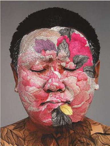 HUANG Yan - Stampa Multiplo - Self Portrait