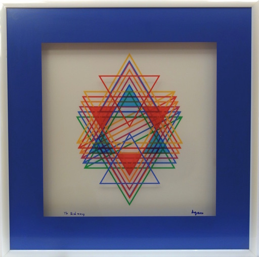 Yaacov AGAM - Stampa Multiplo - Star of David