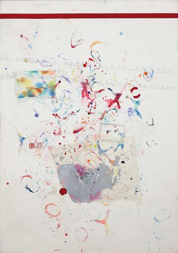 Alighiero BOETTI - Drawing-Watercolor - Senza titolo (Scimmie)