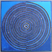 赛意德‧海德尔‧拉扎 - 版画 - symboles 9