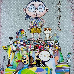 Takashi MURAKAMI - Grabado - With eyes on the reality of one hundred years from now