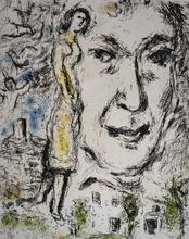 Marc CHAGALL - Grabado - Self Portrait   Autoportrait