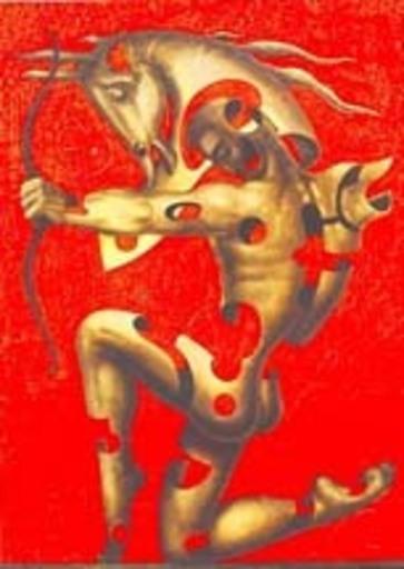 Hovik KOCHINIAN - Pittura - The archer