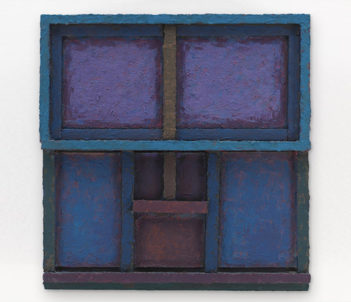 Ralph HUMPHREY - Gemälde - Distance
