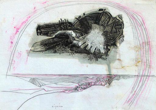 Giuseppe ZIGAINA - Disegno Acquarello - Verso la laguna