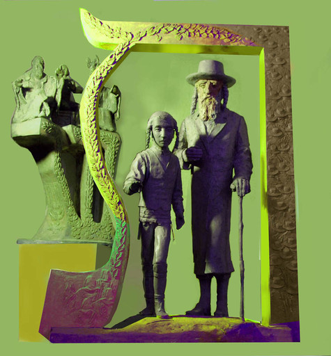 Victor BRINDATCH - Sculpture-Volume - letter Tire. HEBREW. \ Sages \