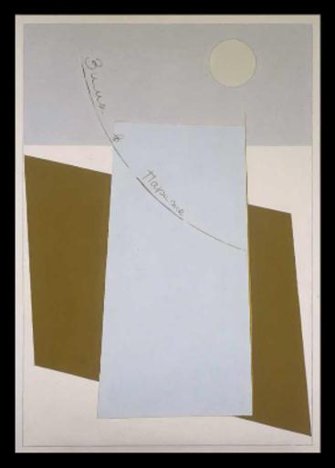 Eduard SCHTEINBERG - Peinture - Composition