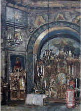 Boris Mikhailovich KUSTODIEV - Painting - A Church Interior