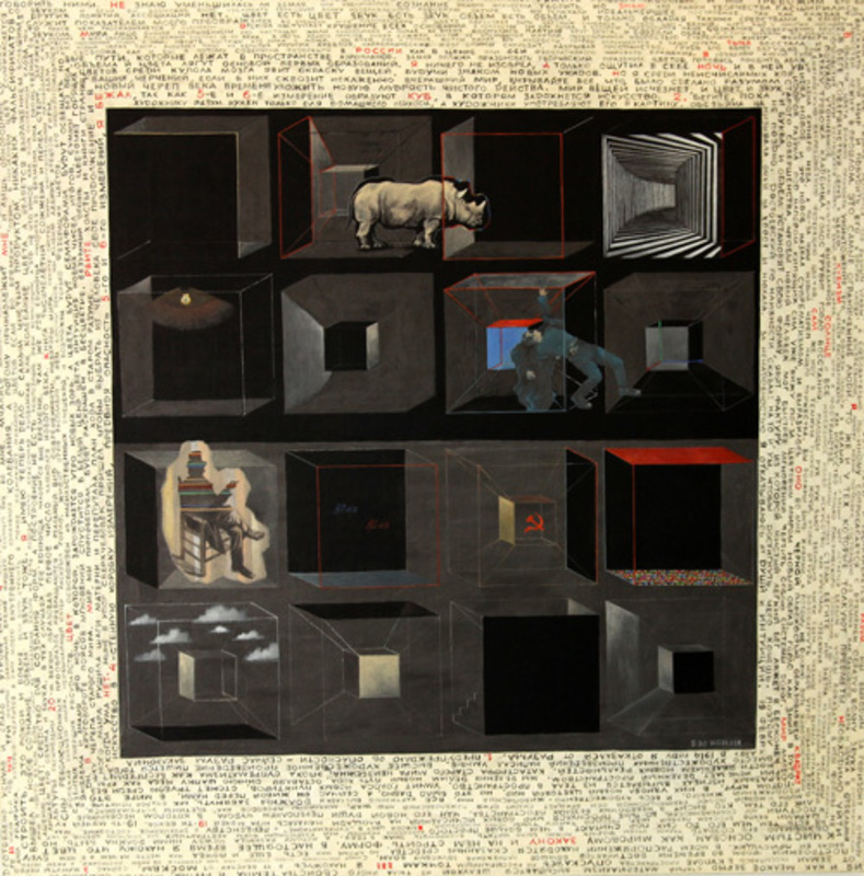 STUDIO 30 - Painting - Overcoming of the Square