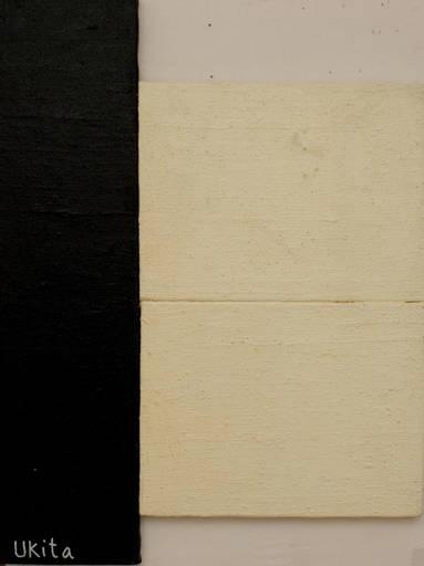 Yozo UKITA - Gemälde - Senza titolo