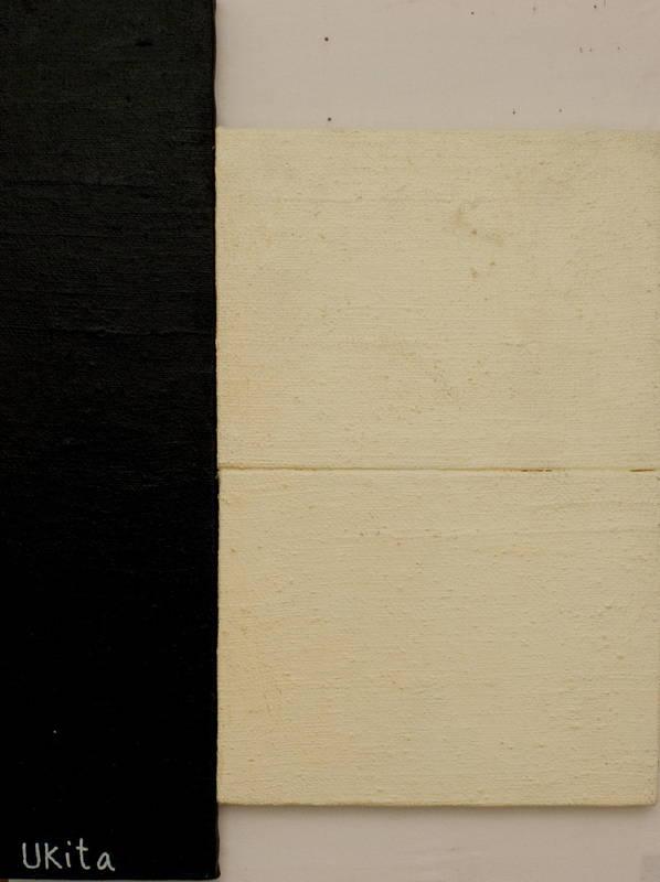 Yozo UKITA - Pittura - Senza titolo