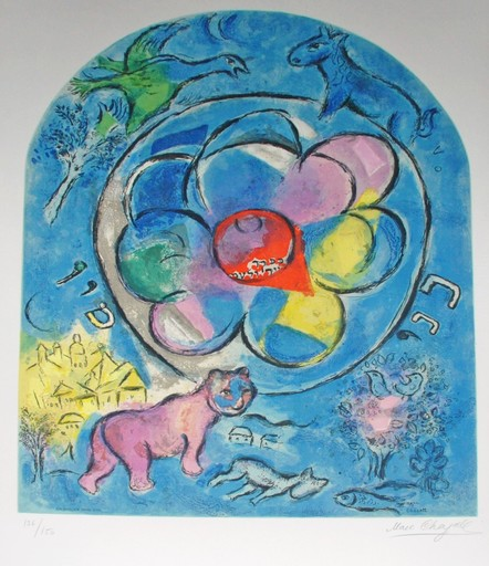 Marc CHAGALL - Estampe-Multiple - The Tribe of Benjamin