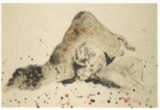 Reuven RUBIN - Drawing-Watercolor - Rest