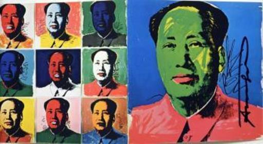 安迪·沃霍尔 - 版画 - Mao