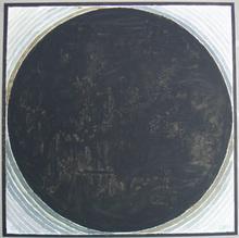 赛意德‧海德尔‧拉扎 - 版画 - Symboles 2