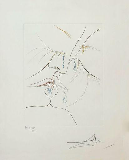Salvador DALI - Estampe-Multiple - Le Basier (Le Paradis Terrestre)