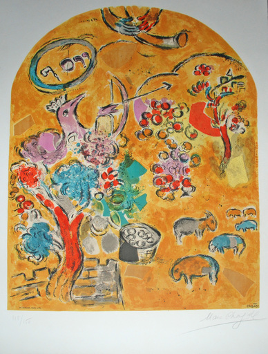 Marc CHAGALL - Grabado - The Tribe of Joseph