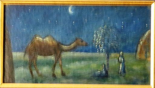 Pavel Varfolomeevich KUZNETSOV - Pintura - «La nuit en Orient»