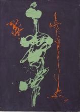Giulio TURCATO - Peinture - Senza titolo
