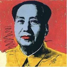 Andy WARHOL - Stampa Multiplo - Mao (portfolio of 10 screenprints