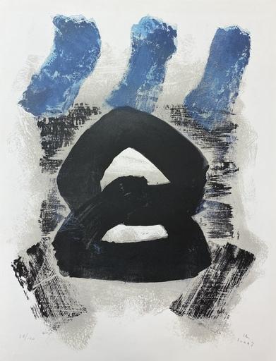 菅井 汲 - 版画 - Bleu et noir