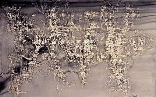 Achille PERILLI - Gemälde - L'isola senza tempo