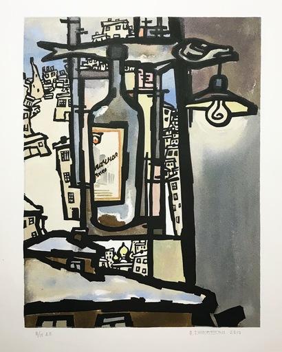 Oskar RABIN - 版画 - Place Troubnaya