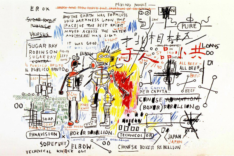 Jean-Michel BASQUIAT - Stampa Multiplo - Boxer Rebellion