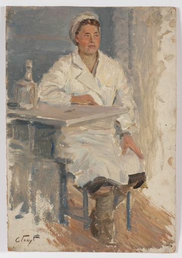 "Stepan Fillippovic GOLUB - Pintura - ""Kolkhoz Milkmaid"", 1950s, Oil"