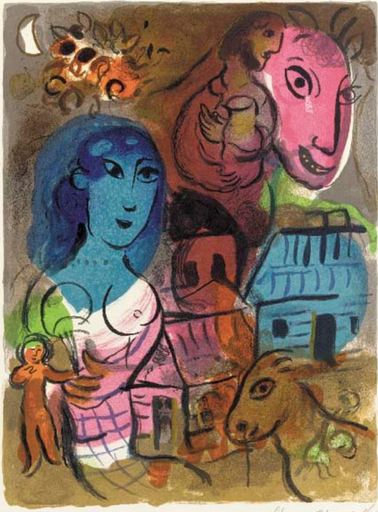 Marc CHAGALL - Estampe-Multiple - Homage a Marc Chagall