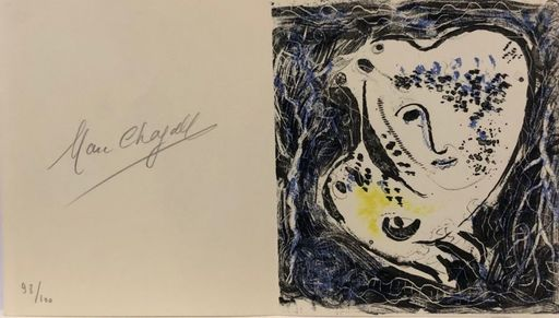 Marc CHAGALL - Grabado - Catalogue - Frontispice