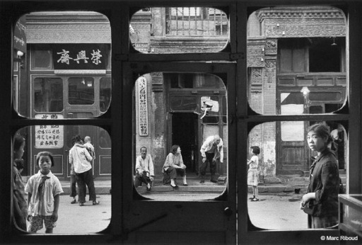 Marc RIBOUD - Photography - Peking 1965