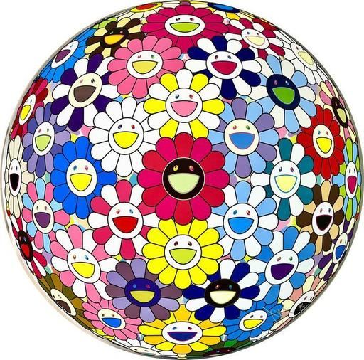 Takashi MURAKAMI - Estampe-Multiple - Space Show