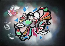 ANTHEA MISSY - Peinture - The Lightness Of Being Innocent