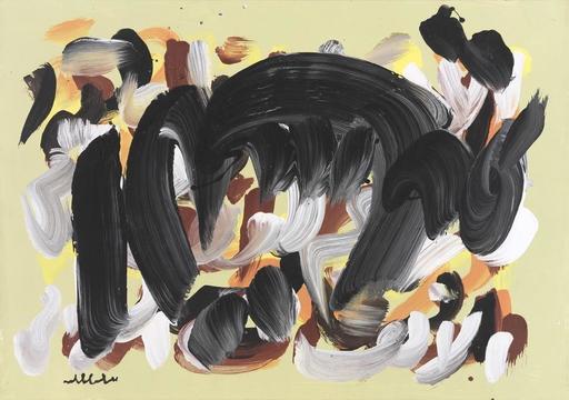 Hamed ABDALLA - Peinture - Al Taslim, Capitulation