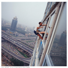LI Wei - Photo - 29 Levels of Freedom