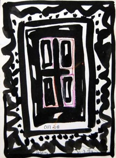 Jogen CHOWDHURY - Drawing-Watercolor - Untitled (door)