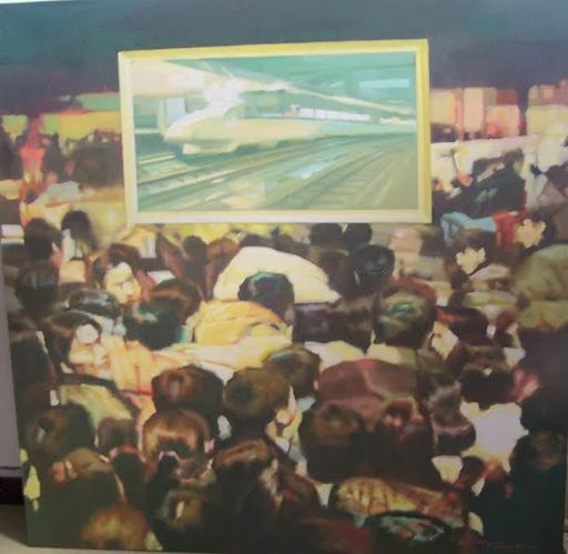 JIANG BO - Painting - Platform