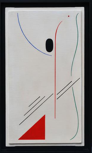 Nicolaas WARB - Gemälde - Rythme Exotique #38