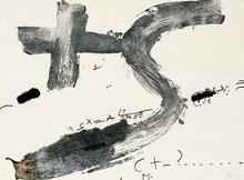 安东尼•塔皮埃斯 - 版画 - Creu i S