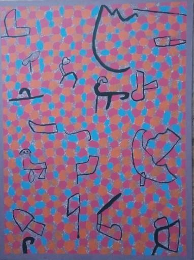 Harry BARTLETT FENNEY - Peinture - lid up on grand piano (2005)