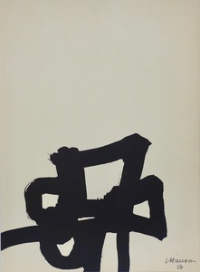 Eduardo CHILLIDA - Estampe-Multiple - Dentro y Fuera