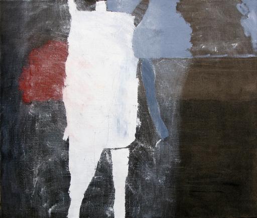 Zurab GIKASHVILI - Peinture - Dance