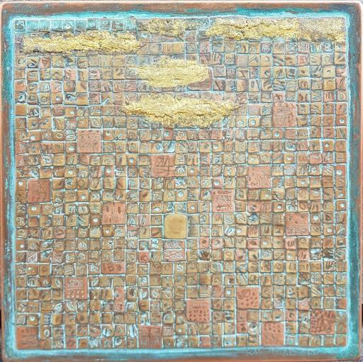 Qassim ALSAEDY - Sculpture-Volume - The Sun Fields