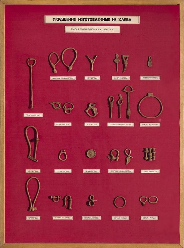 Rimma  GERLOVINA & Valeriy  GERLOVIN - Scultura Volume - Jewellery made of bread