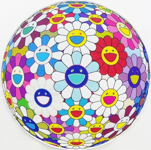 Takashi MURAKAMI - Estampe-Multiple - Flower Ball Sequoia Sempervirens