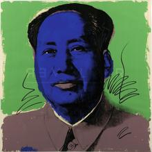 安迪·沃霍尔 - 版画 - Mao (FS II.90)